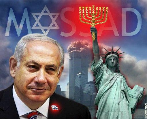 http://eltimir.blog.bg/photos/68385/2012/Mossad_Netanyahu_Israel.jpg